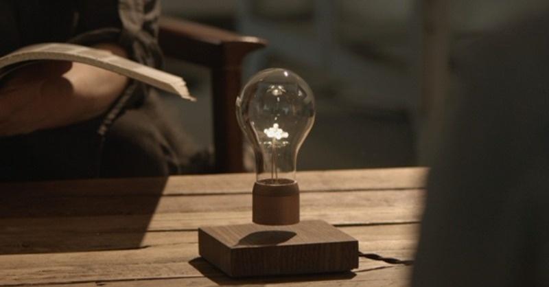 Indukciós világítás kicsit másképp…