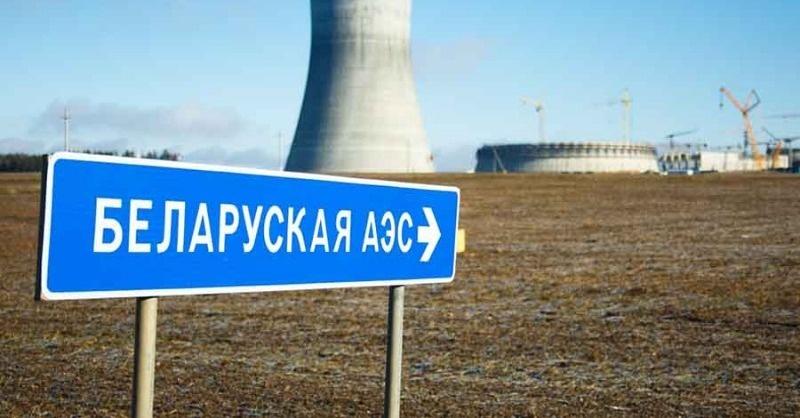 Megrengeti a balti államok energiaiparát az új atomerőmű