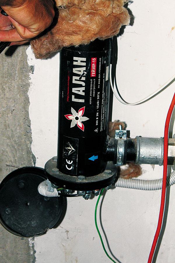 GALAN márkájú elektródás,vagy más néven ionkazán.